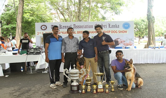 The Kennel Association of Lanka