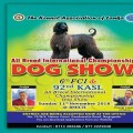 International All Breed Championship Dog Show